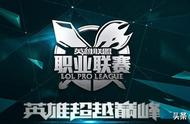 LPL季后赛:RNG晋级S9只有两条路