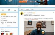 威尔史密斯开通微博 大秀中文:我这么酷快来关注我