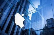 为了iOS系统,苹果公司是拼了,拿出100万美元悬赏系统漏洞