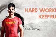 喜讯!亚洲飞人苏炳添当选世界田径运委会委员,凭借的是这三点