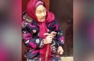 107岁妈妈给84岁女儿捎糖吃 ,愿我们80岁的时候父母还在身旁!