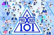 """接连被曝数据造假,《PRODUCE X 101》要变""""监狱101""""?"""