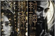一览|陈坤袁泉加盟《封神三部曲》;《神奇女侠2》发布首款预告片