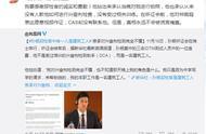 孙杨再次发文:感谢尿检官的诚实和勇敢 真相永远不会被谎言掩盖