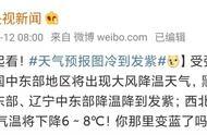 强冷空气全国大派送,冻到你发紫!广东最低温将跌至多少呢?
