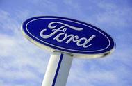 福特在安全问题上召回150万辆车,还要花1.8亿美元处理后事