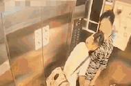 南航空少电梯内骚扰有家室的男同事?目前空少已否认