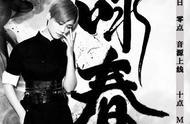 """十年等待换来""""咏春"""",李宇春携手方文山带来《叶问4》首唱"""