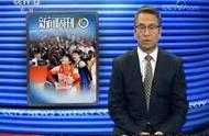 央视回应男篮遭批:对周琦郭艾伦变相激励 让他们在挫折里变更好