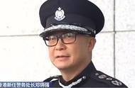 香港新任警务处处长邓炳强表态:将支持同事继续执法