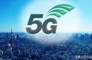 中国联通研究院院长张云勇:5G基站辐射可以忽略不计
