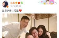 """杨幂为周迅庆生,""""画皮姐妹""""时隔7年,再次亲密同框!"""