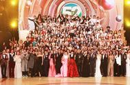 TVB52周年台庆:TVB小生花旦轮流献唱 陈豪扭拧哼两句