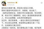 阿沁刘阳分手:你爱上了这片森林,我的青春喂了狗!