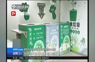 南京也要强制垃圾分类?!官方:当下以倡导推广为主 待硬件齐备后再启动