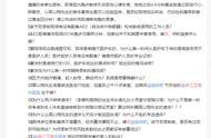 二十问浙江卫视,每个问题都是直击人心,却依旧得不到蓝台的回应
