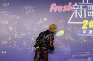 盛典背景墙出现一个大洞,蔡徐坤的签名被挖走,黄牛公开售卖