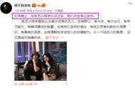 杨天真因身体原因与张艺兴解约,张艺兴:谢谢你胖杨,照顾好身体