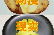 """动漫美食VS现实,""""黄油土豆""""不香了,看到铜锣烧:想吃同款"""