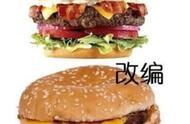 赵丽颖深夜发博,用汉堡图疑似暗讽《有翡》编剧