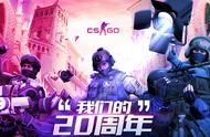 "CSGO:20周年活动经典回归,""凤狙""已上线:明天又是大行动?"