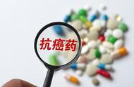 性价比或更高!研发10年的国产抗癌药获批上市,可治疗这些癌症