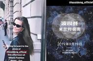 巨星云集,妮可·基德曼、肯豆、宇宙博主助阵波司登米兰时装周秀
