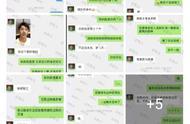 刘芮麟网上撩粉?自曝和代斯分手?网友:糊是最好的保护色!