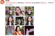 """韩国有望推出""""雪莉法"""",已获得多名艺人支持"""