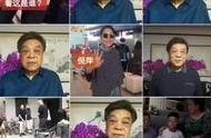 网曝赵忠祥售卖书法作品一个字五千元,本尊:没招惹谁还会写下去