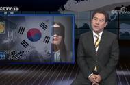 央视揭露韩国娱乐圈自杀魔咒 其中原因让人深思