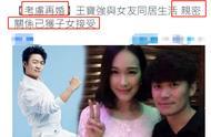 港媒曝王宝强子女已接受冯清 男方正考虑再婚