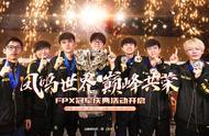 FPX夺冠庆典已开启,除了庆典皮肤还有这十五个皮肤别忘了领