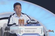 撒贝宁遇上了朱广权,节目没有办法主持了,太搞笑了!