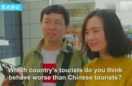 """作为中国人应该怎么做,改变外国人对中国游客的""""刻板印象"""""""