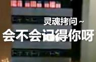 暴徒警署前叫嚣 香港阿Sir灵魂一击:逃跑时旁边的人记得你吗?
