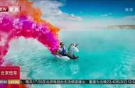 """西伯利亚一处人工湖成""""网红"""":环境酷似马尔代夫!"""