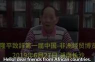 88岁的袁隆平都用全英文演讲了,你还在给自己不学英语找理由吗?