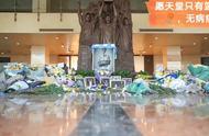 吉喆因病去世:北京首钢开放吊唁仪式,大批球迷前往吊唁