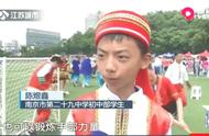 民族体育运动齐上阵!南京一学校另辟蹊径,让同学们燃烧卡路里!