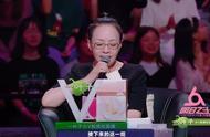 听完宋丹丹毛不易口中的小孩,看周震南Veegee台上表演