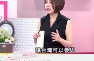 台湾节目:猛夸大陆多牛多牛!主持人一脸羡慕,大陆好厉害哦!