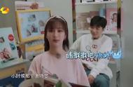 王俊凯打印店教杨紫英语发音,小凯的嗓子都咳嗽的不行,好累