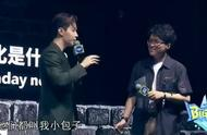 刘宪华现场表白粉丝~~遭怼!
