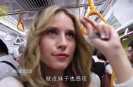 """日本地铁有多""""恐怖""""?美国妹子亲身体验,看完不淡定了!"""