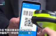 """上海进博会:老外大叔第一次扫二维码支付连称""""太神奇""""了"""