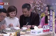 中央电视台八位主持人终于凑在一起,这一桌子太幸福了