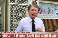 """悲痛!""""京都动画""""纵火案已致34人死亡,第一工作室作品资料全毁"""