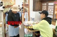 姜食堂2 罗PD再次出镜变打工仔,帮殷志源干活一脸郁闷