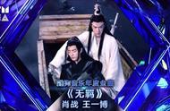 陈情令《无羁》获奖,第一个双人奖项!肖战王一博VCR高清版!